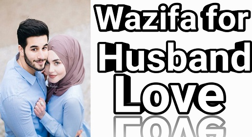 Wazifa For Husband Love