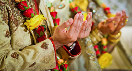 Dua For Blessings in Marriages