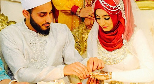 Quranic Surah For Marriage