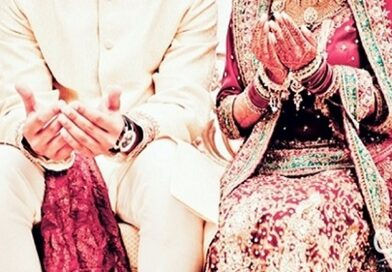 Dua For New Marriage Couple
