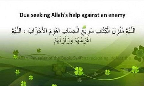 dua to punish enemies