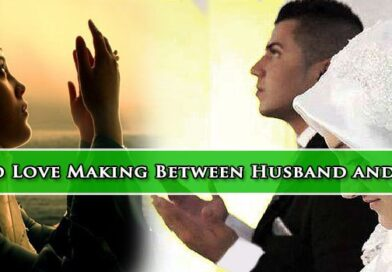 Dua To Remove Differences Between Husband And Wife